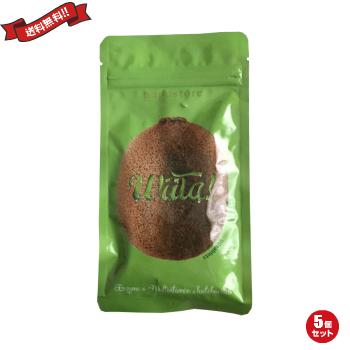 酵素 サプリ ダイエット ウィータ WiiTa! 90粒 5袋セット