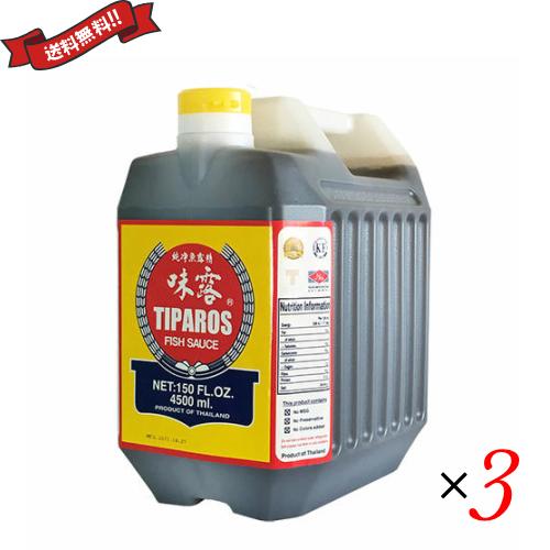激安超特価 送料無料 アンチョビ 発酵 業務用 ナンプラー 新作入荷 ティパロス ベトナム ×3個 4.5L フィッシュソース