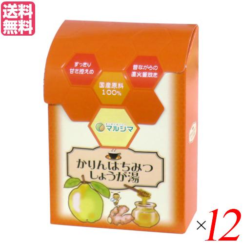 【ポイント6倍】最大34倍!生姜湯 しょうが湯 生姜茶 かりんはちみつしょうが湯 (12g×12)12箱マルシマ 送料無料
