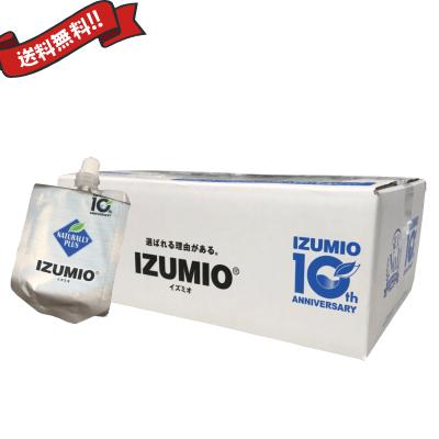 ナチュラリープラス IZUMIO(イズミオ) 30パック