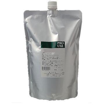 『生活の木』プラントオイル(植物油)グレープシードオイル1000mlPoil-grap1000