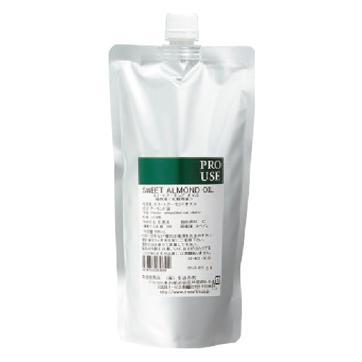 『生活の木』プラントオイル(植物油)ホホバオイル・クリア(精製)500mlPoil-jojoc500