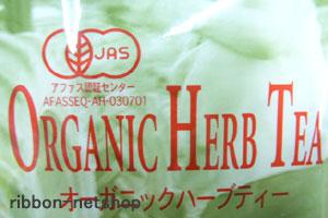 ■ ■ 허브 티 100g 봉지 포장 유기농 라벤더 A-HET-43-100