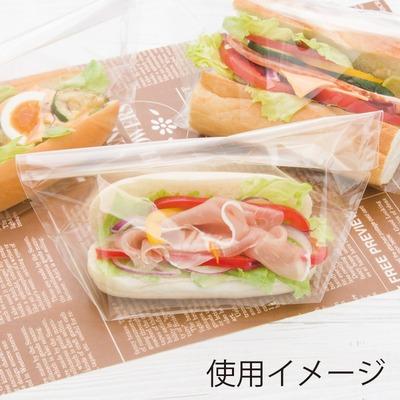 サンドイッチやデニッシュ ミニパンなどの詰め合わせに適しています OPベーカリー袋■亀底24-15 ノッチ付 格安 価格でご提供いたします 無地PANF-31 パン用 梱包 サンドウィッチ パン袋 業務用 ラッピング イベント 高級感 格安SALEスタート 包装