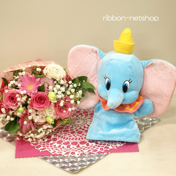 Set FL-HT-199 including the sewing of bouquet & ハンドパペット Dumbo of the flower of the season