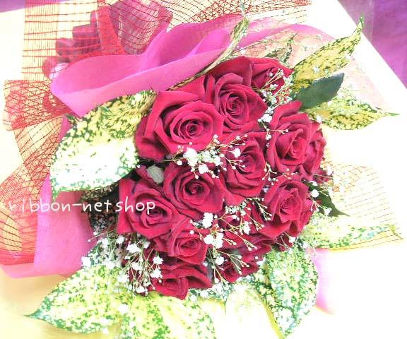 For the 20 Roses Bouquet ( flower ), boutique type FL-SE-05