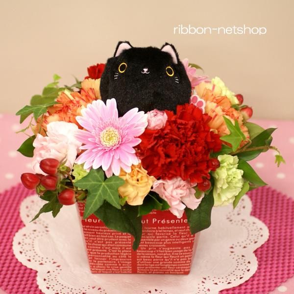 Milk Box Flower Arrangement Fl Md 176 With The Mascot Of Cat Dumpling くろ