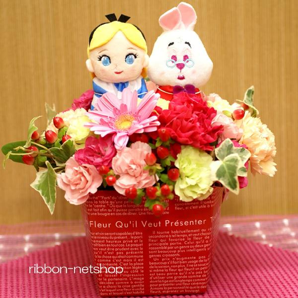 有愛麗絲&白兔、手球吉祥物的季節的花的牛奶BOX插花(插花)FL-AR-375