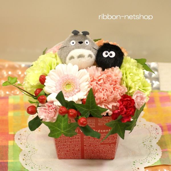 Milk Box Flower Arrangement Fl Ar 408 Of The Season With Large Totoro とまっくろくろすけの Key Ring
