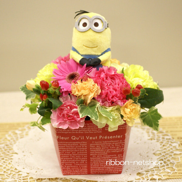 Milk Box Flower Arrangement Fl Ar 418 Of The Season With Mascot Minion Kevin