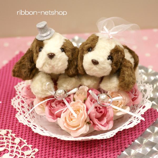 Ribbon net shop rakuten global market wedding dog miniature product information mightylinksfo