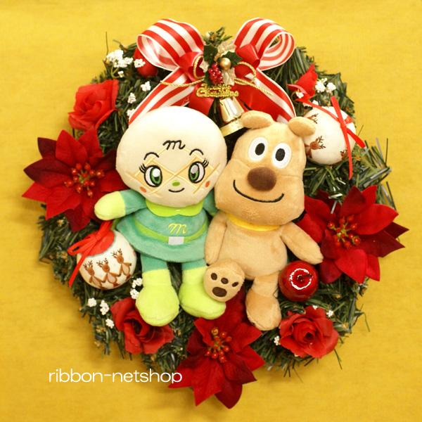 Ribbon net shop rakuten global market christmas wreath 30 cm christmas wreath 30 cm anpanman melon panna chan mascot with silk flowers artificial flower lease fl ch 415 mightylinksfo