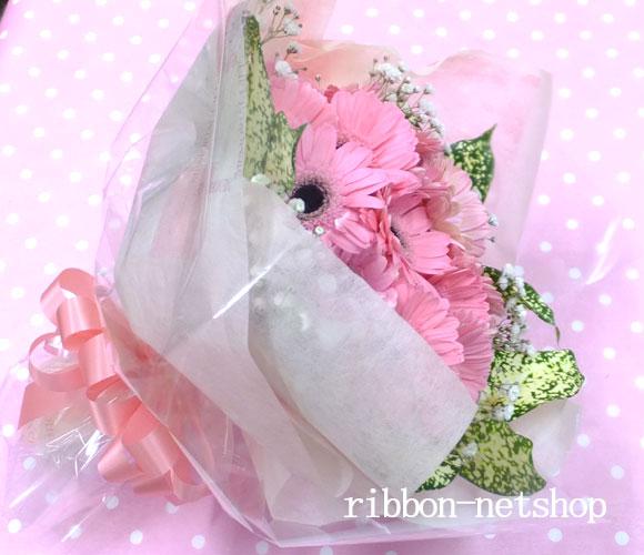 Bouquet of gerberas 20 ( flower ), boutique type FL-SE-07