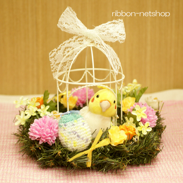 Ribbon net shop rakuten global market table lease arrangement fl table lease arrangement fl sf 329 cage with cockatiel and easter eggs with spring flowers silk flowers flowers mightylinksfo