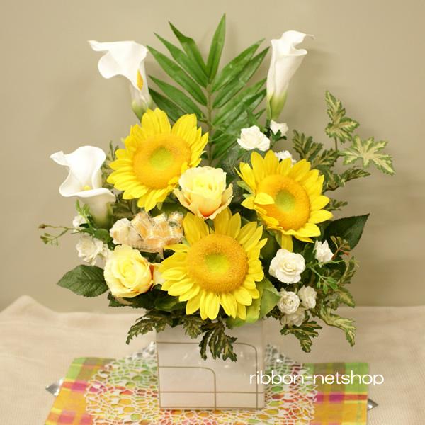 Ribbon Net Shop Sunflower Amp Plumeria And Hibiscus Silk Flowers