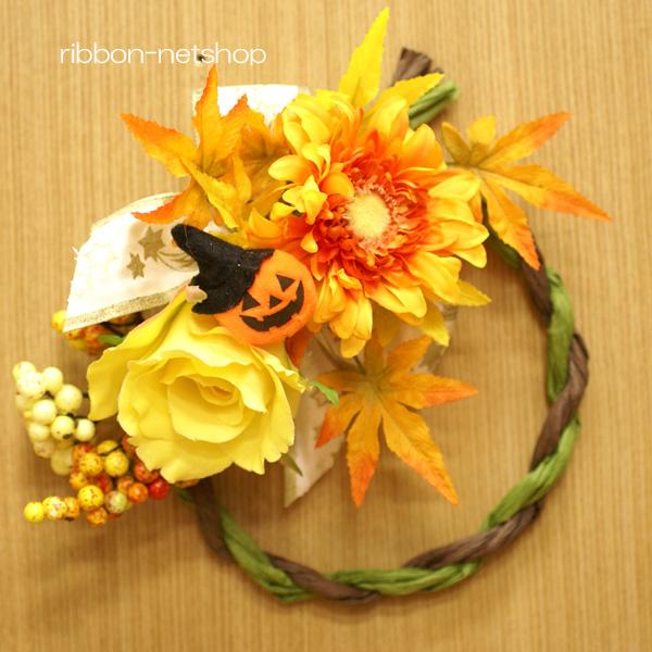 Ribbon net shop halloween silk flowers artificial paper rafia halloween silk flowers artificial paper rafia japanese leasing hat pumpkin fl sf 42 mightylinksfo