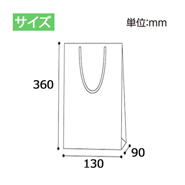 Paper bag ☆ Weinberg color charm bag (wine L) WINE-04
