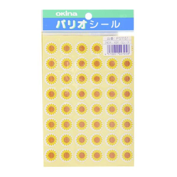 ★ giftcert ★ Himawari (240 piece Pack) GI-S-51