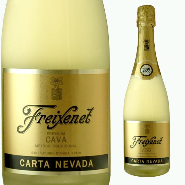 クリスマスにぴったりのコスパが高い「スパークリングワイン」を教えてください!