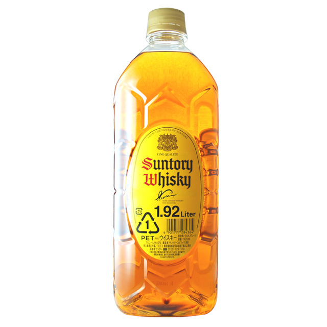 倉庫 あす楽 サントリー 角瓶 1920ml 大容量 ST サントリー1.92L 箱なし ウィスキー 洋酒 お酒 ウイスキー ギフト 結婚祝い 内祝い 贈り物 角 輸入 誕生日プレゼント 暑中見舞い 残暑見舞い 国産ウイスキー ワインならリカオー ジャパニーズウイスキー サントリーウイスキー