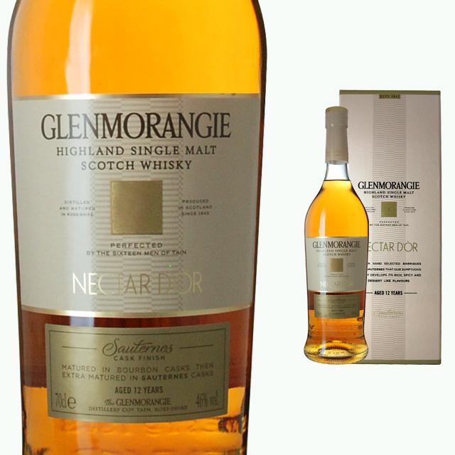 ネクター ドール グレンモーレンジ あのルイヴィトン系列のウイスキー「グレンモーレンジィ」その魅力に迫る