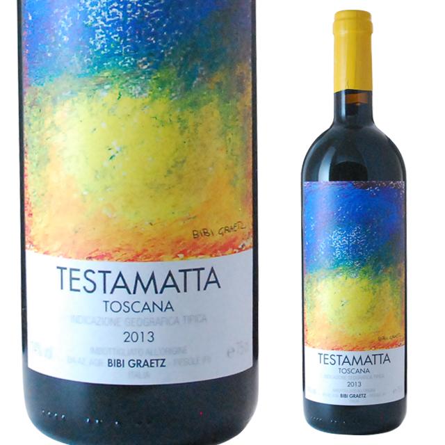 [送無] テスタマッタ ビービーグラーツ 2013年 750ml イタリア 赤ワイン 送料無料【ワインならリカオー】