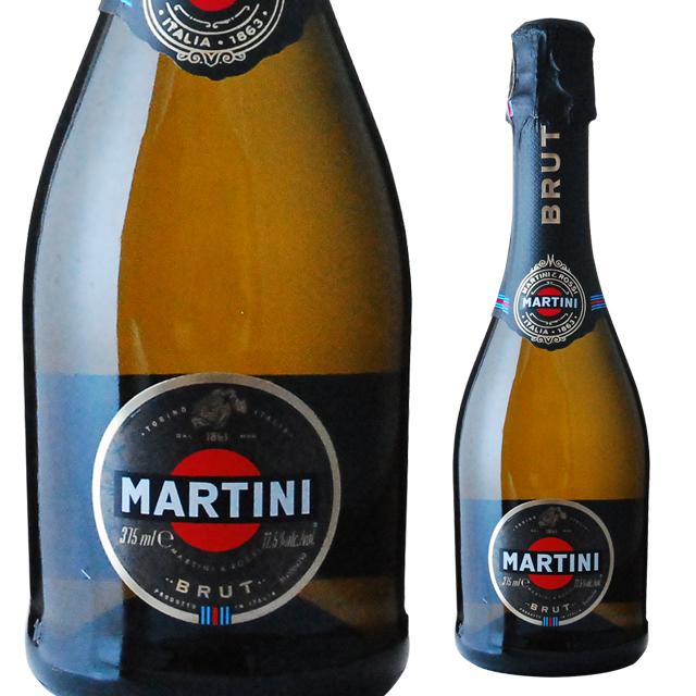 [送無][セット24] マルティーニ ブリュット 375ml×24本 スパークリングワイン【酒 お酒 スパークリング スパークリングワイン ワイン プレゼント ギフト お祝い 内祝い 結婚祝い 母の日 母 父 お母さん 父の日 宅飲み おうち時間】【ワインならリカオー】