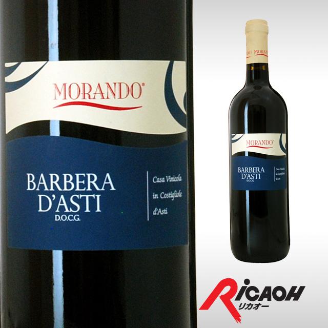 ricaoh | Rakuten Global Market: MORLAND Barbera d\'Asti (wine gift ...