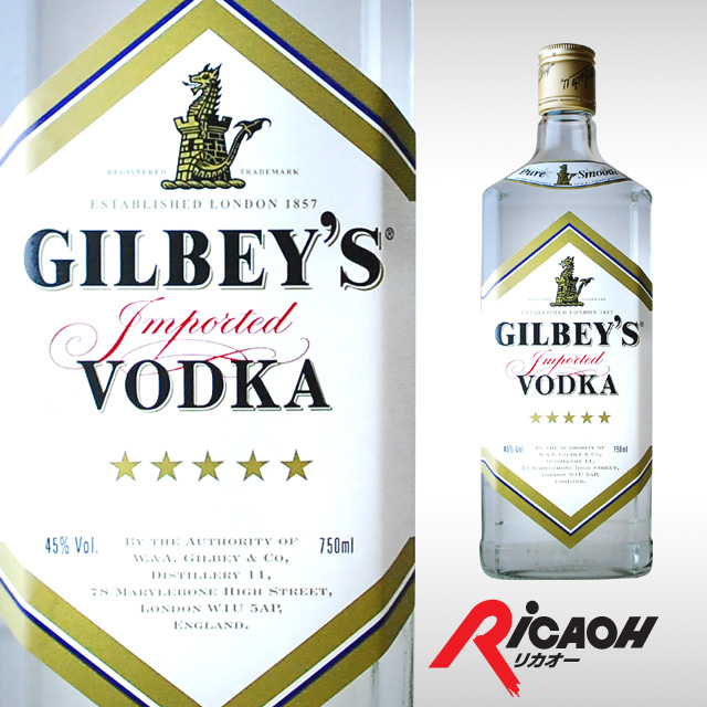 Gilbert vodka 750 ml 45 degrees