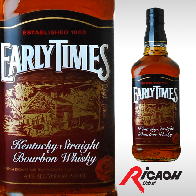 early times brown label 700 ml 40 degrees liquor gift new year new years dinner