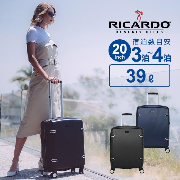 リカルド RICARDO スーツケース Arris アリス 20インチ スピナー キャリーバッグ キャリーケース 3泊~4泊 SS~Sサイズ 39L 30L以上 大容量 軽量 TSAロック 4輪ダブルキャスター 静音 衣類用バック付 容量拡張 ビジネス 出張 無料預入サイズ 158cm以内