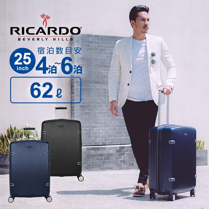 リカルド RICARDO スーツケース Arris アリス 25インチ スピナー キャリーバッグ キャリーケース 4泊~6泊 Mサイズ 62L 60L以上 大容量 軽量 TSAロック 4輪ダブルキャスター 静音 衣類用バック付 容量拡張 ビジネス 出張 無料預入サイズ 158cm以内