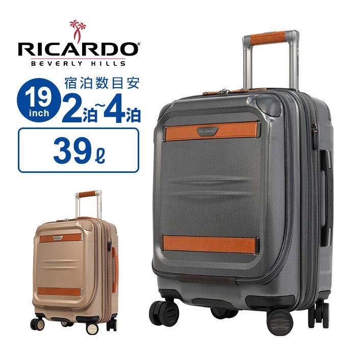 リカルド RICARDO スーツケース Sサイズ Ocean Drive オーシャンドライブ 19インチ モバイルオフィスフロントオープン ポケット 2~4泊 ポーチ ハードケース キャリーバッグ キャリーケース ビジネス出張 158cm以内 革 おしゃれ 高級 ブランド