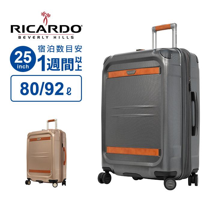 リカルド RICARDO スーツケース Lサイズ Ocean Drive オーシャンドライブ 25インチ スピナー ポーチ 1週間以上 90L以上100L未満 ハードケース 大容量 大型 軽量 拡張 158cm以内 革 おしゃれ 高級 ブランド