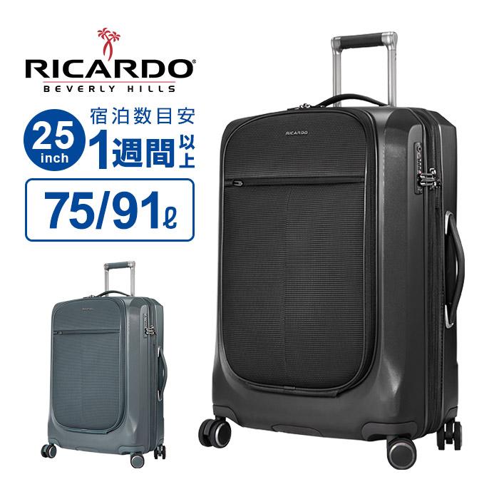 フロントオープン ソフト ポーチ 30%OFF!リカルド Cupertino Lサイズ スピナー 大容量 キャリーバッグ スーツケース 158cm以内 RICARDO TSAロック クパチーノ 大型 ハード 25インチ 軽量 キャリーケース フロントポケット 拡張