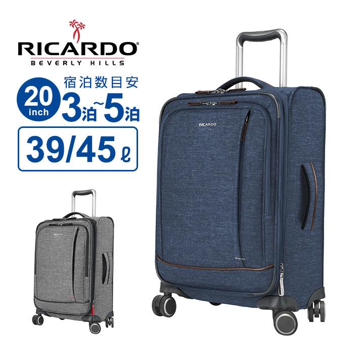 【30%OFF】リカルド RICARDO スーツケース Sサイズ Malibu Bay2.0 マリブベイ2.0 20インチ スピナー キャリーバッグ キャリーケース ビジネス 出張 3~5泊 ソフト 容量拡張 ポケット アメニティポーチ