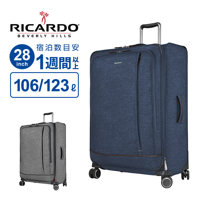 【30%OFF SALE】リカルド RICARDO スーツケース Lサイズ Malibu Bay2.0 マリブベイ2.0 28インチ スピナー キャリーバッグ キャリーケース ビジネス 出張 1週間以上 大容量 容量拡張 エキスパンダブル ポケット アメニティポーチ