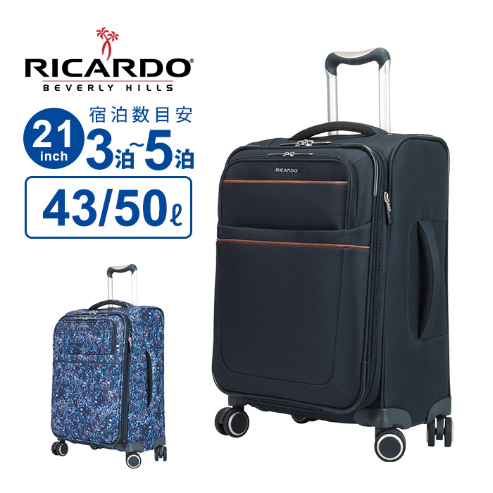 リカルド RICARDO スーツケース Sサイズ Sausalito サウサリート 21インチ スピナー ソフト ビニールポーチ ネームタグ 容量拡張 フロントポケット キャリーバッグ キャリーケース 軽量 大容量 158cm以内