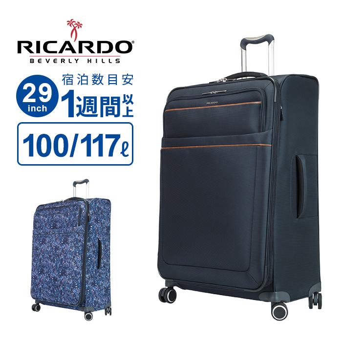 リカルド RICARDO スーツケース Lサイズ Sausalito サウサリート 29インチ スピナー ソフト ビニールポーチ 拡張 フロントポケット キャリーバッグ キャリーケース LLサイズ 1週間以上 軽量 大容量 大型