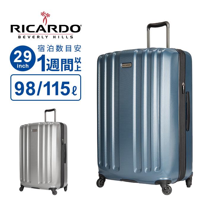 リカルド RICARDO スーツケース Lサイズ Yosemite2.0 ヨセミテ2.0 29インチ キャリーオン キャリーバッグ キャリーケース ビジネス 出張 1週間以上 TSAロック 無料預入 容量拡張 エキスパンダブル 収納 ポケット