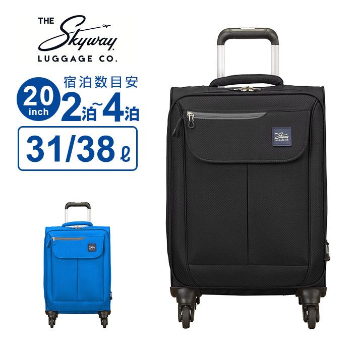 【30%OFF】スカイウェイ Skyway スーツケース Sサイズ 機内持ち込み Mirage2.0 ミラージュ2.0 20インチ キャリーオン スピナー キャリーバッグ キャリーケース ビジネス 出張 2~3泊 無料預入 容量拡張 エキスパンダブル