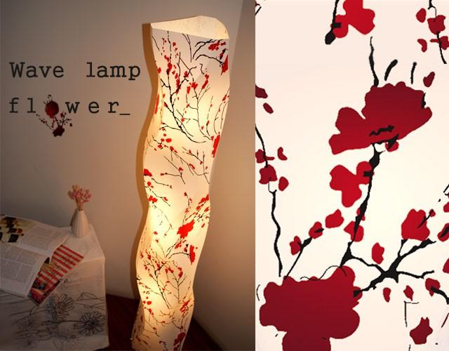 フロアスタンド JK102L flower(照明 照明器具 間接照明 LED おしゃれ フロアランプ フロアライト デザイン インテリア スタンドライト )