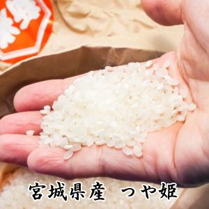 ツヤがあり真っ白な米粒が自慢 沖縄県と離島は送料2 最新号掲載アイテム 推奨 000円 令和2年 送料無料 つや姫 10kg 白米 極上のお米 5kg×2 宮城県登米産 コシヒカリを凌ぐ人気 無洗米〕要選択 〔玄米