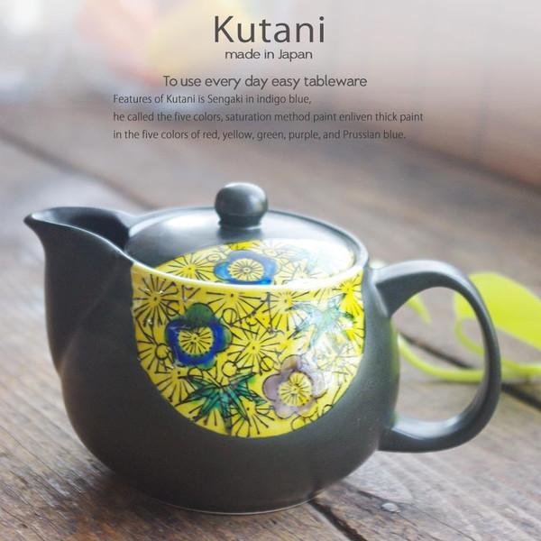 九谷焼 ティーポット 急須 吉田屋松竹梅 茶漉し付き お茶 紅茶 和食器 食器 日本製