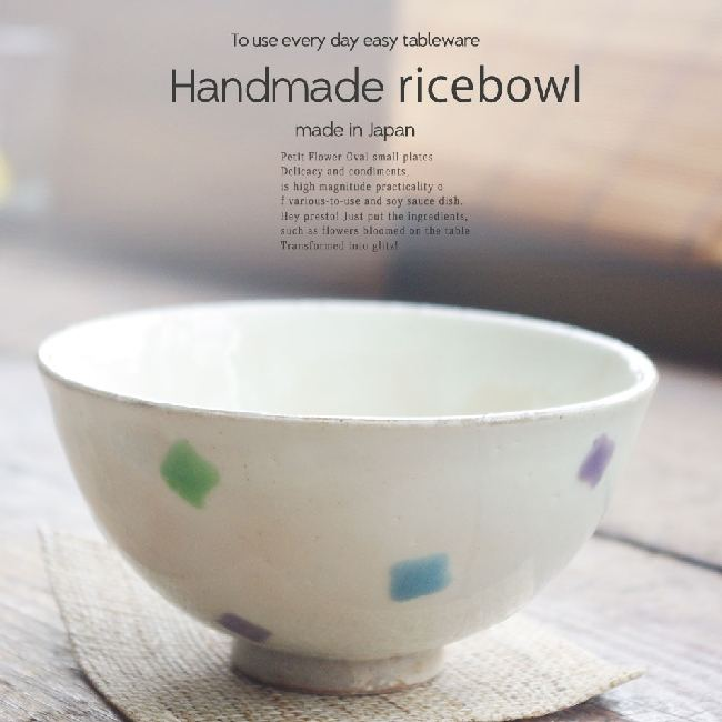 I beat and Japanese dishes colorful candy drop rice bowl size blue rice bowl earthenware tableware container is made in Mino ware Japan & ricebowl | Rakuten Global Market: I beat and Japanese dishes ...