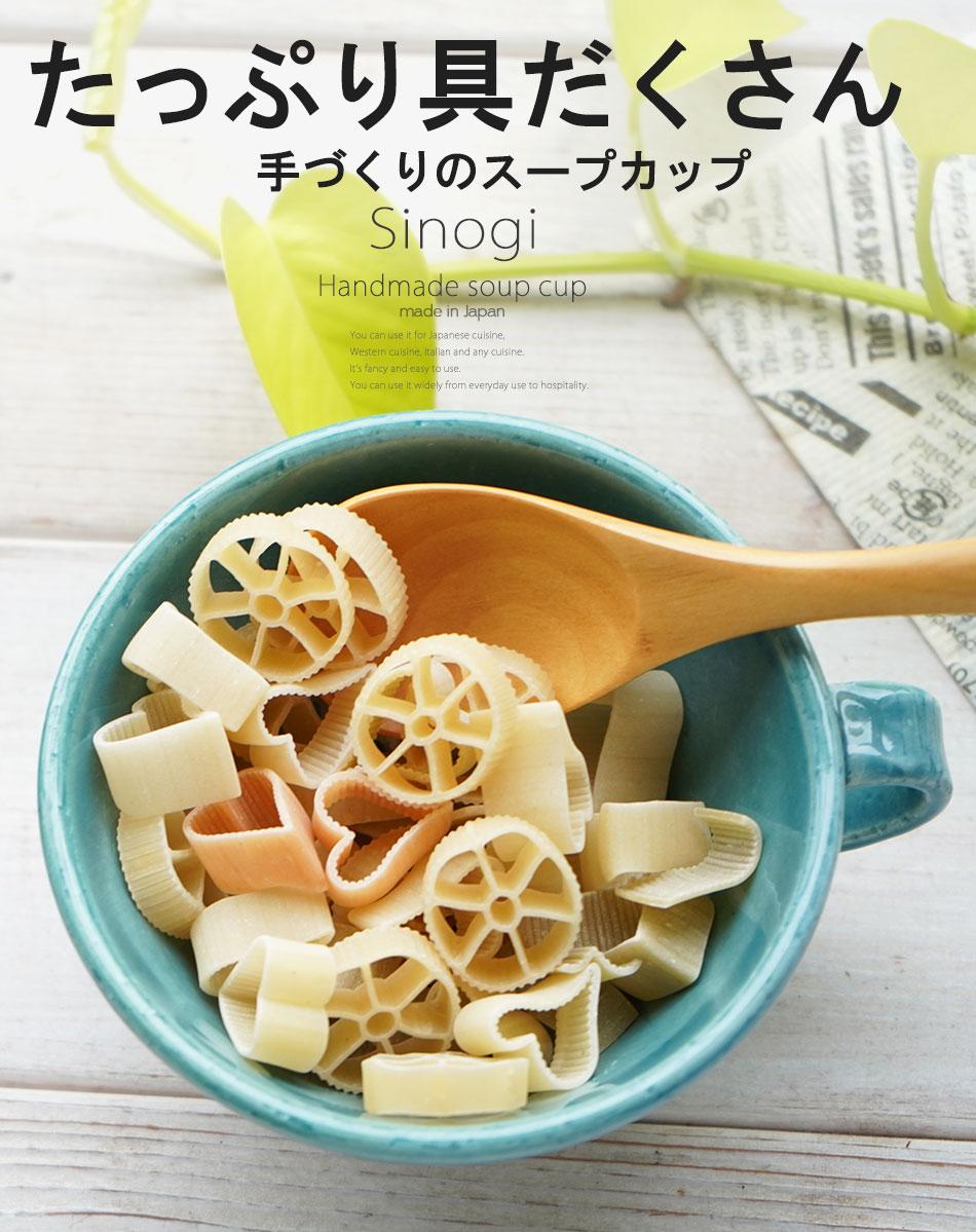 和食器 ジャパンもんよう komon いちまつ 市松 ご飯茶碗 飯碗 ライスボウル おうち うつわ 食器 陶器 美濃焼