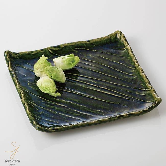 瀬戸焼 織部 正角皿 スクエア 300×300×35mm 角大皿 大皿 和食器 おうち ごはん うつわ 陶器 美濃焼 日本製 インスタ映え