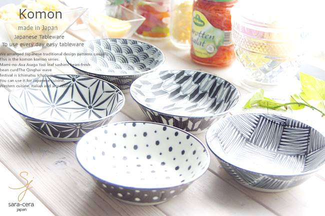 I arranged a Japanese traditional design pattern casually. It is fine pattern komon series. I beat at a reasonable price and am good to rice.  sc 1 st  Rakuten & ricebowl | Rakuten Global Market: Hit the Japanese dishes Japan もん ...