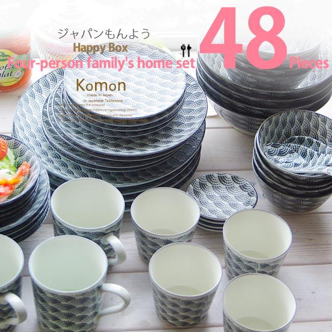 【あす楽】和食器 ジャパンもんよう komon せいがいは 青海波 48個 福袋 4人家族のホームセット おうち うつわ 食器 陶器 美濃焼