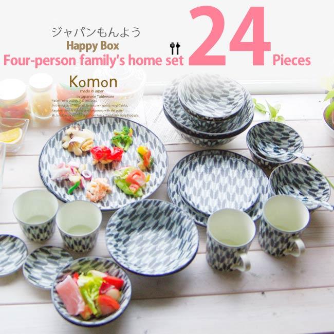 【あす楽】和食器 ジャパンもんよう komon やがすり 矢絣 24個 福袋 2人家族のホームセット おうち うつわ 食器 陶器 美濃焼